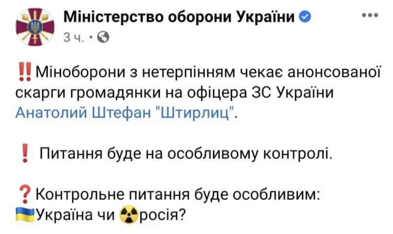 Після скарг українців блогерку з Алло, яка виступала за росію, звільнили з роботи та відправили на Миротворець