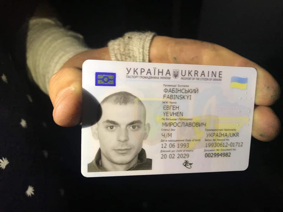 ДТП Євген Фабінський