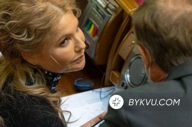 Юлия Тимошенко стала шестеркой Андрея Ермака