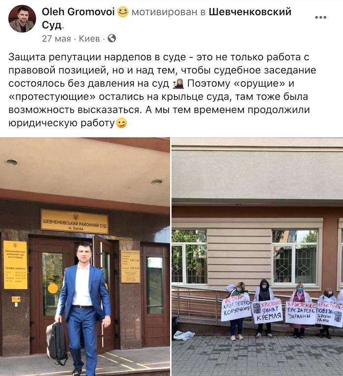 Глумливый адвокат Олег Громовой открыто смеется