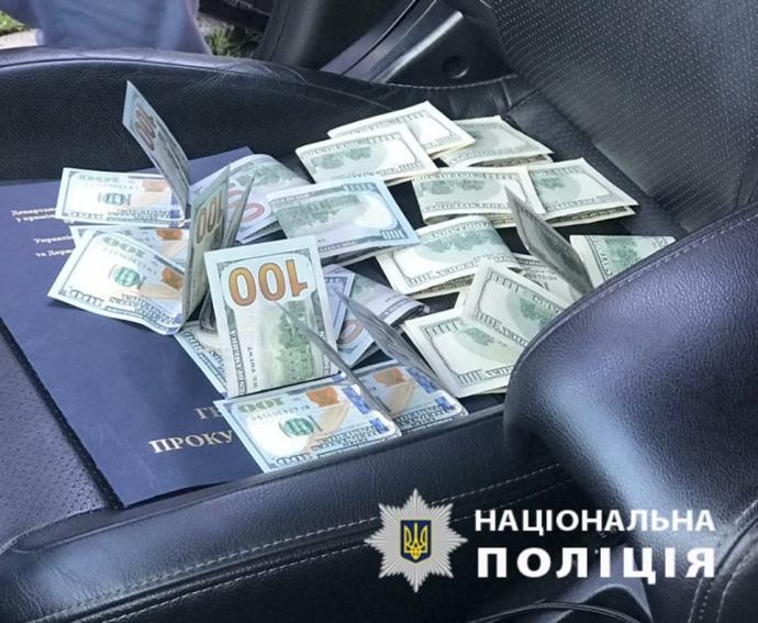хабар прокуратура київ