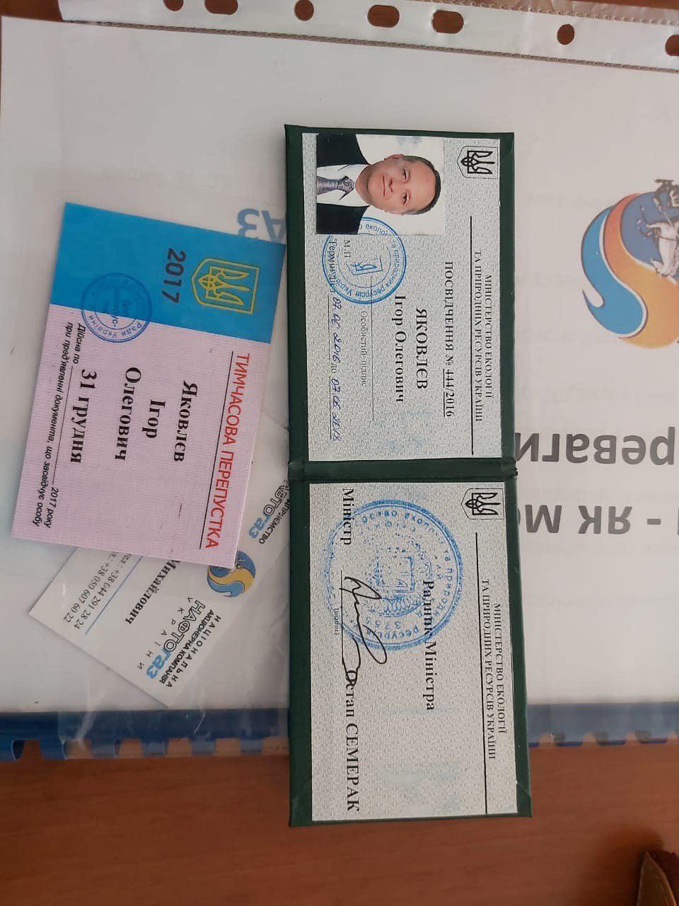 Игорь Яковлев коррупционер