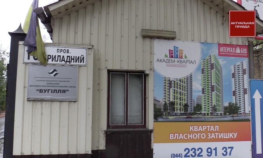 Интергал-Буд начало строить незаконные здания в переулке Приборной 10