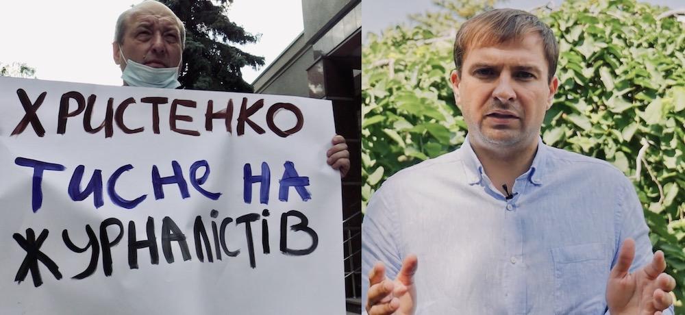 Суд Федор Христенко