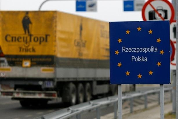 Картинки по запросу таможня ЕС