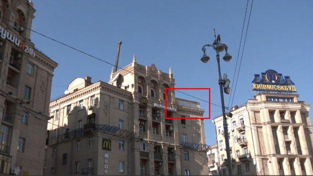 Надбудова Київ