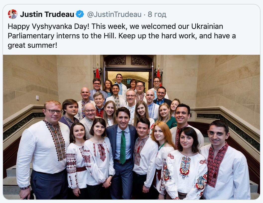 з канадськими депутатами та українськими інтернами