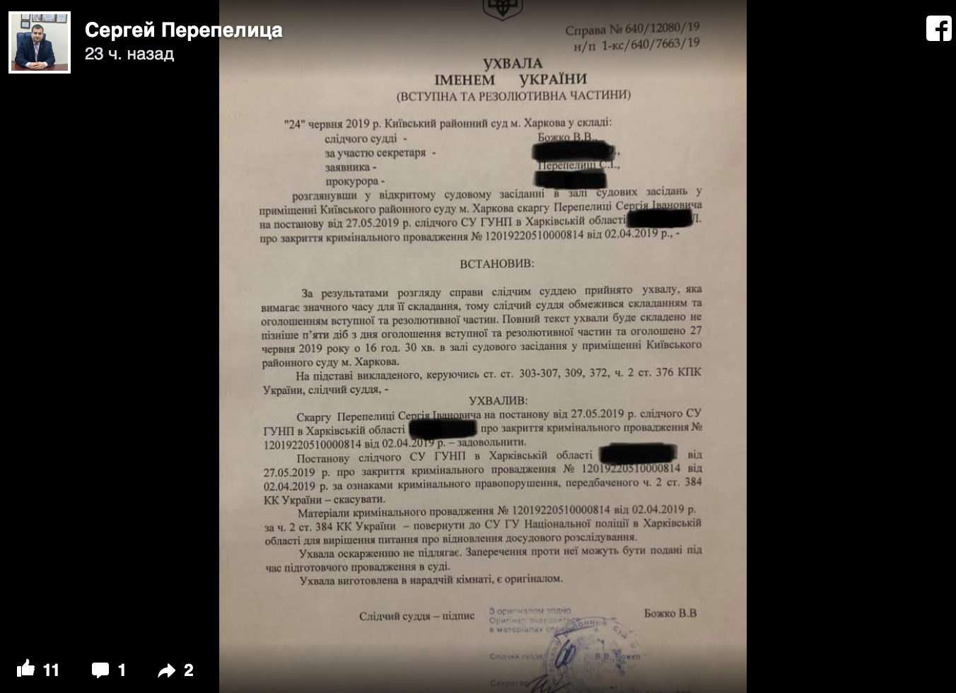 ДТП Зайцева
