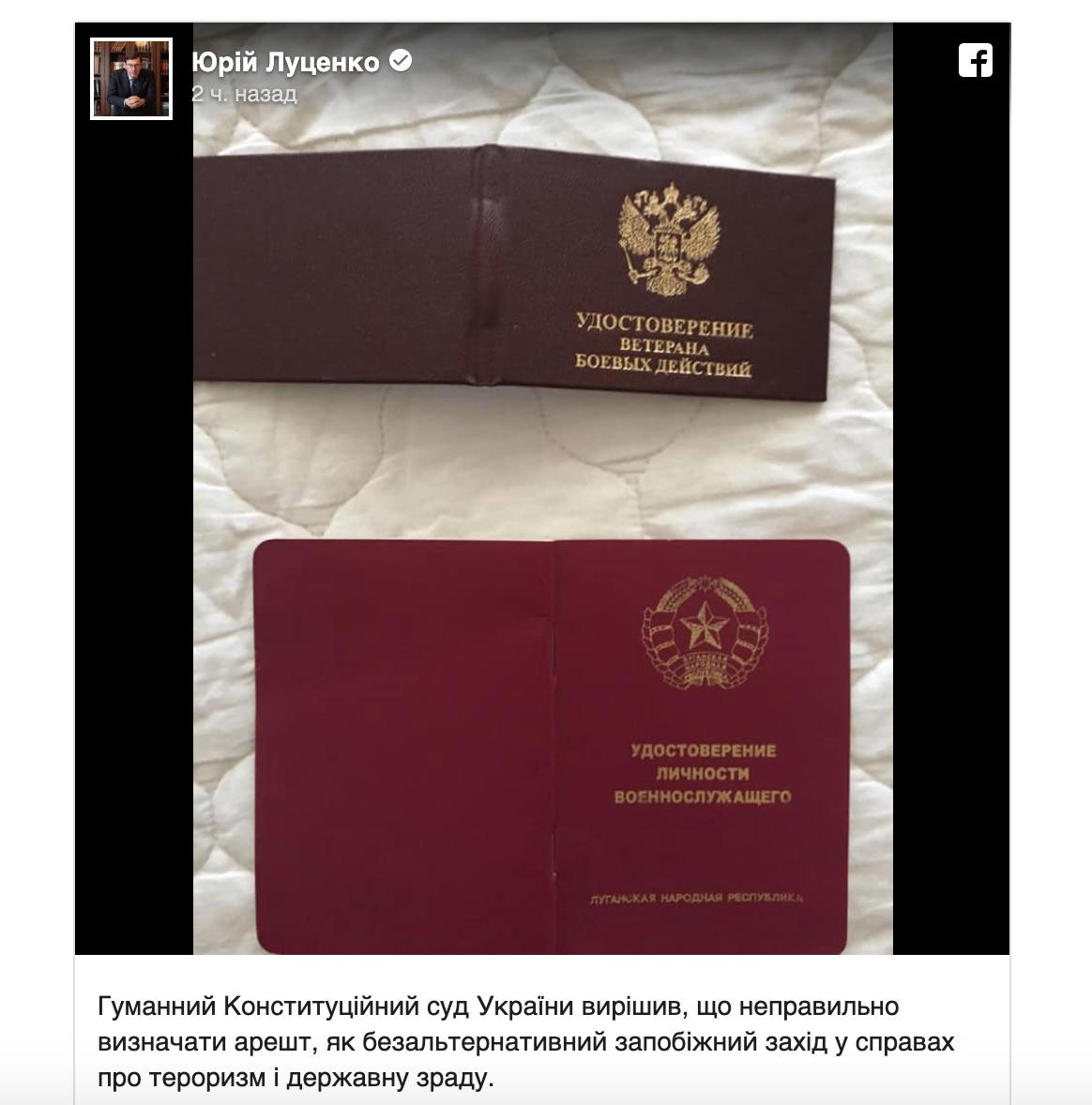 Спонсор террористов Дмитрий Держак