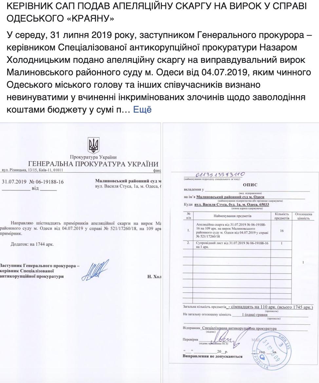 Труханов Краян