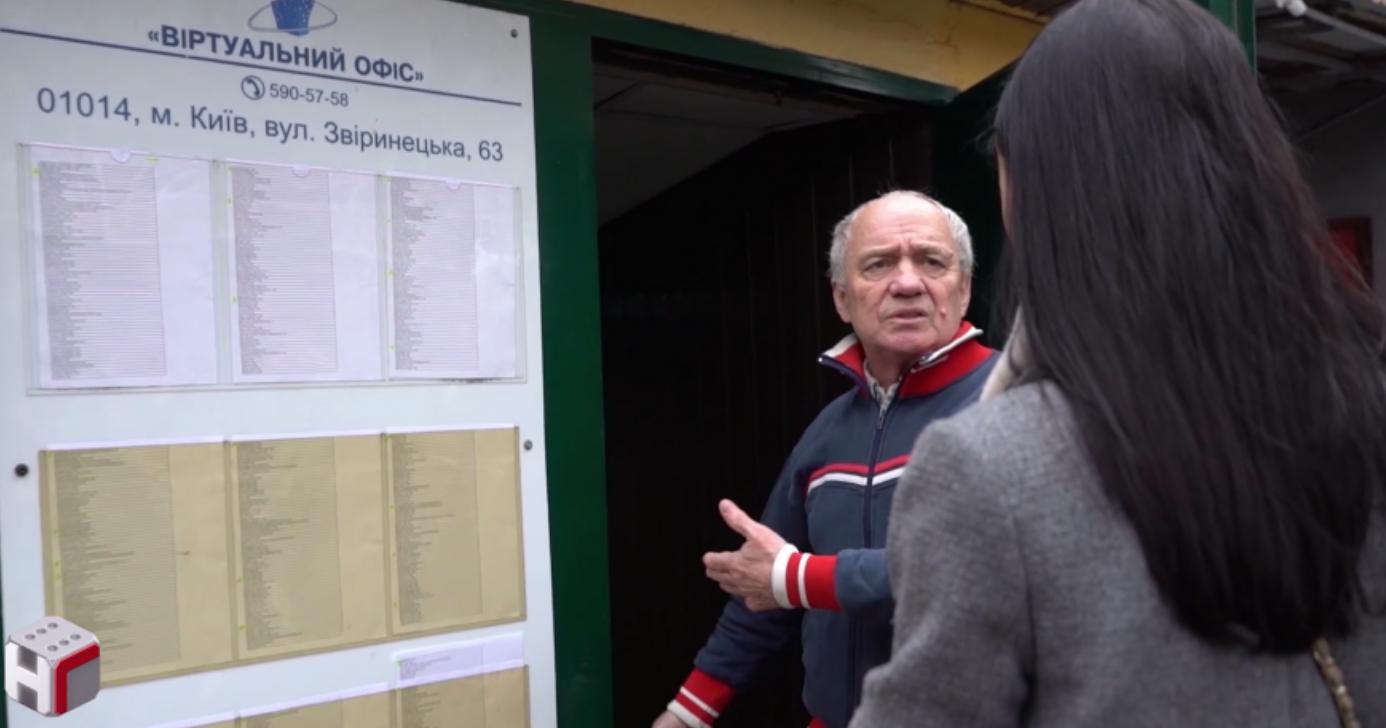 Партію Зеленського фінансують фейкові фірми