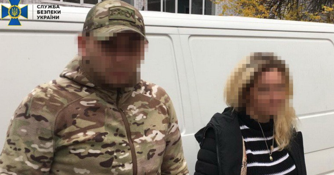 Пособницы российских оккупантов