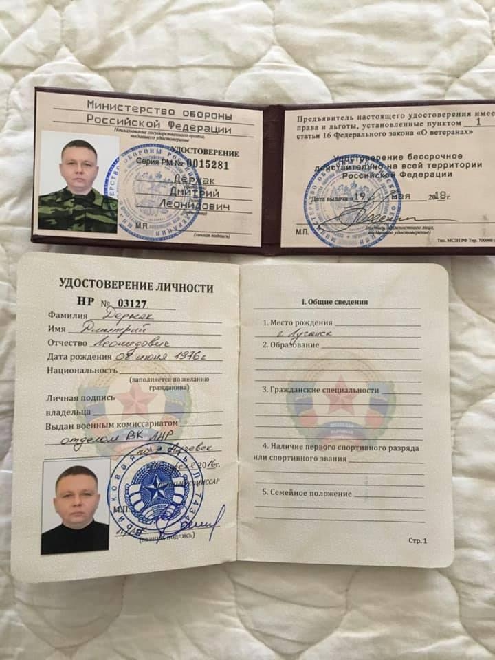 Спонсор терористів ЛНР