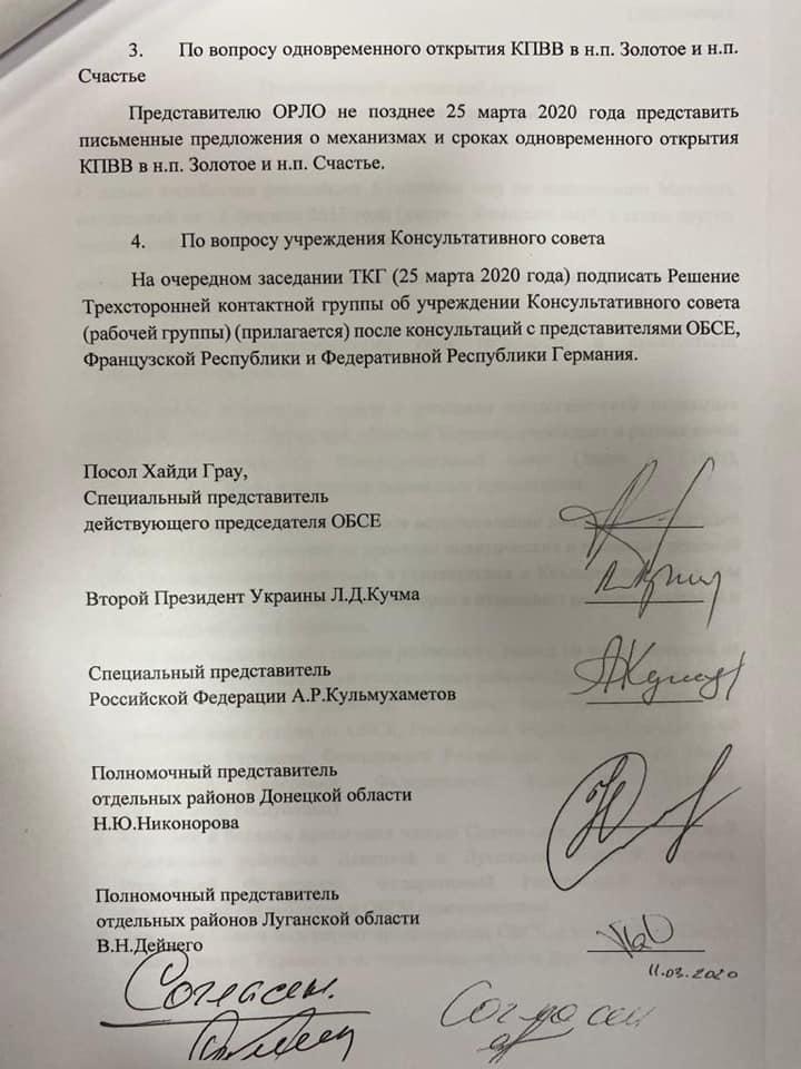 Андрій Єрмак зрадив Україну