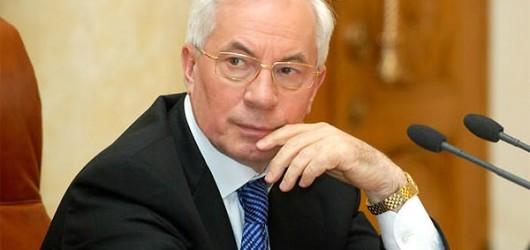 Азаров Никола