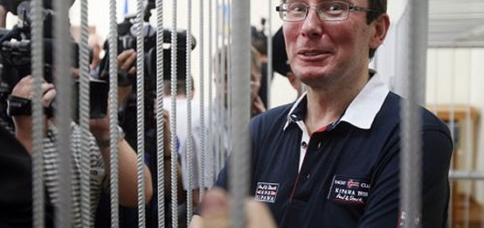 Vitaly Lutsenko charged with negligence