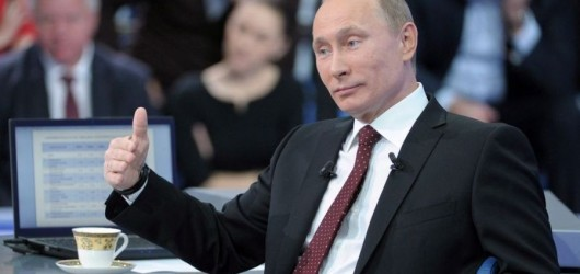 Vladimir Putin congratulated the readers will read all